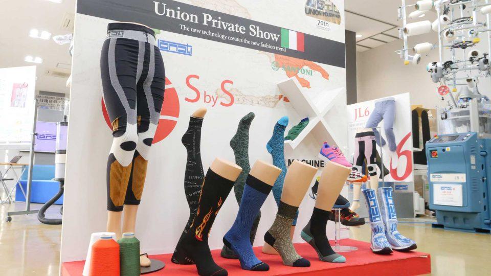 多くの靴下やタイツメーカーが採用