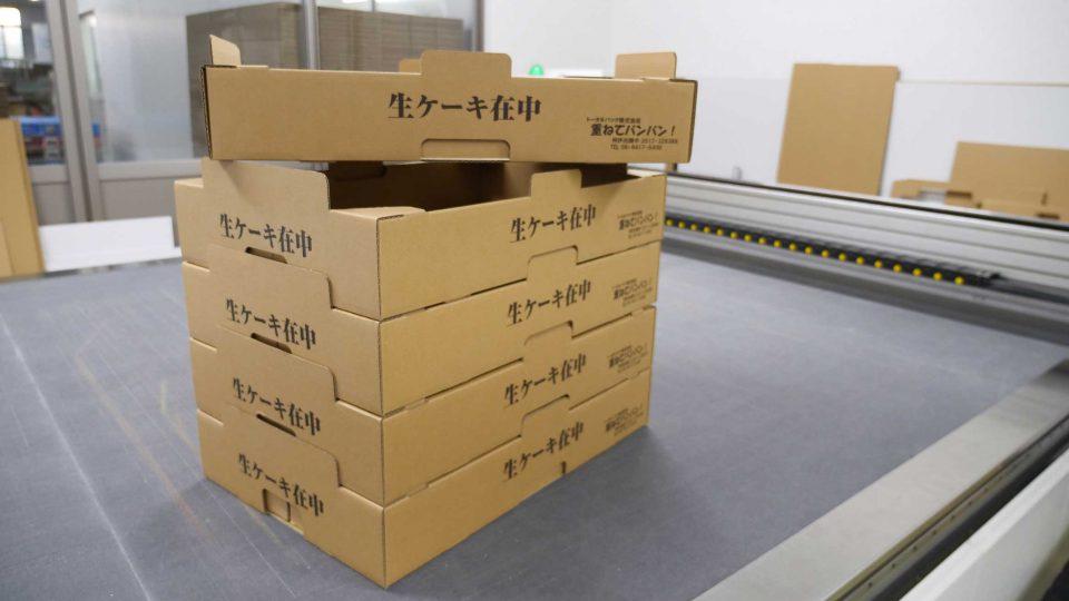 尼崎で創業、近隣企業との交流も盛ん