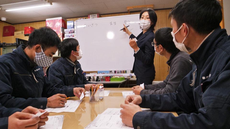 外国人労働者のための日本語学校