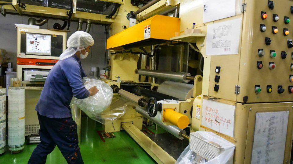 淀川加工印刷株式会社