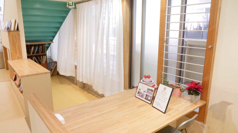 うるま保育園
