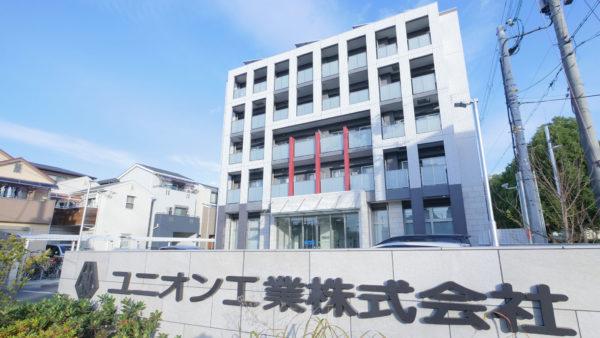 ユニオン工業株式会社