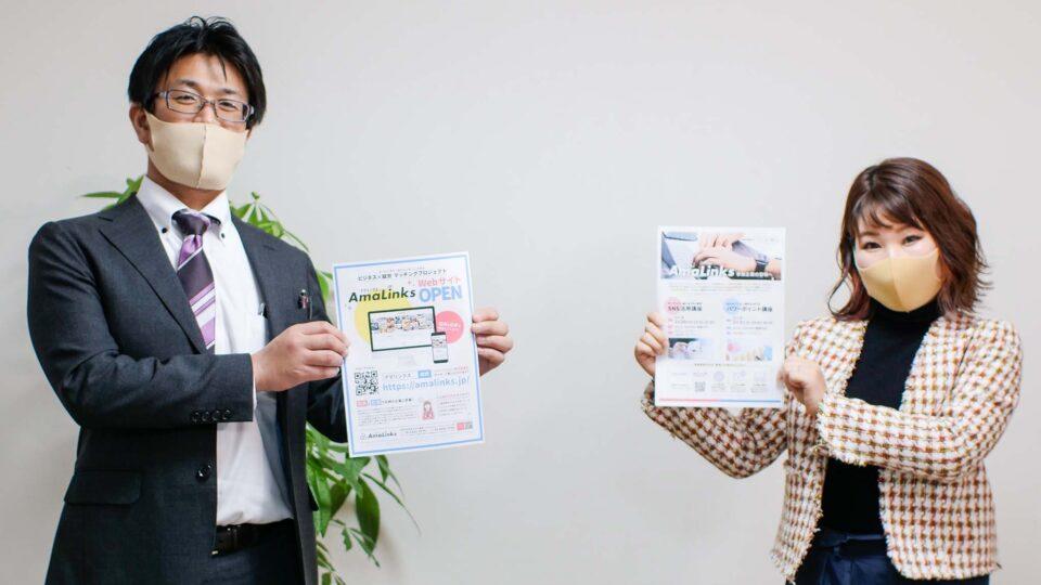 SNS講座の講師・八尾さん(右)と、尼崎市経済活性課の西岡さん